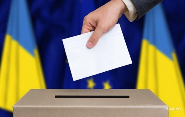 Выборы президента 2019 в Украине стартовали 31 декабря