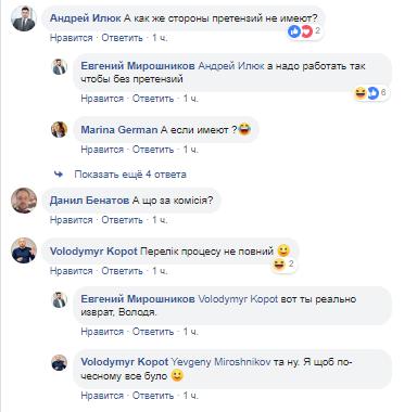 Социальные сети очень бурно отреагировали на такую важную для жителей Украины новость