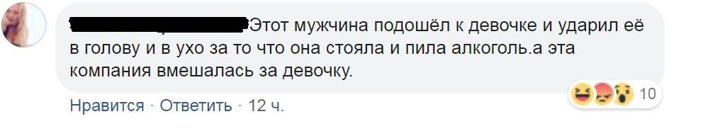 Так объясняет произошедшее один из пользователей Facebook