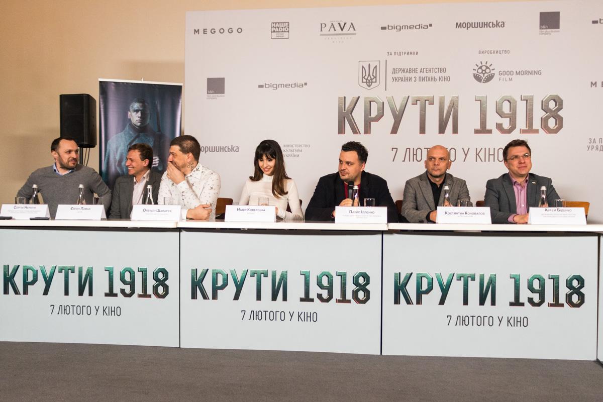 Режиссер, актеры и деятели кино презентуют фильм