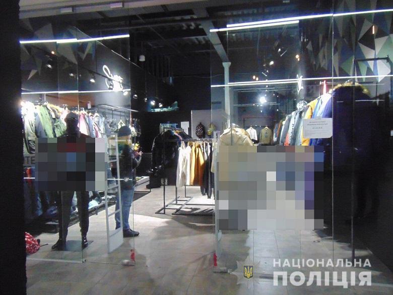 В Дарницком районе Киева произошел своеобразный инцидент