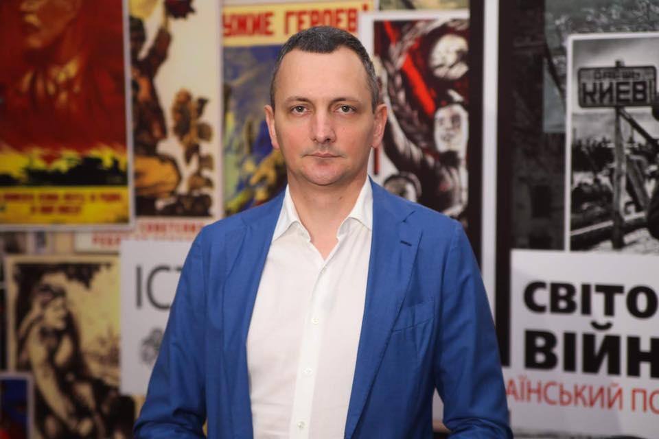 Советник председателя Днепропетровской облгосадминистрации Юрий Голик