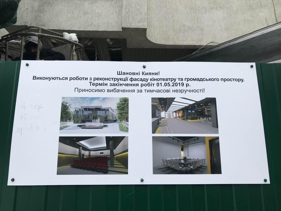 Согласно проекту, здание теперь будет застекленным