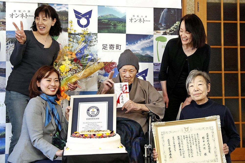113-летний Масадзо Нонака жил вместе со своей семьей на Хоккайдо