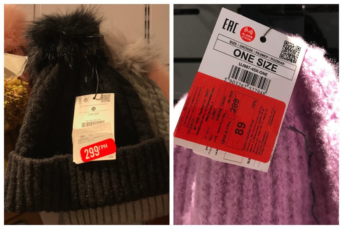 Bershkaи Cropp продают шапки по 89 - 299 гривен
