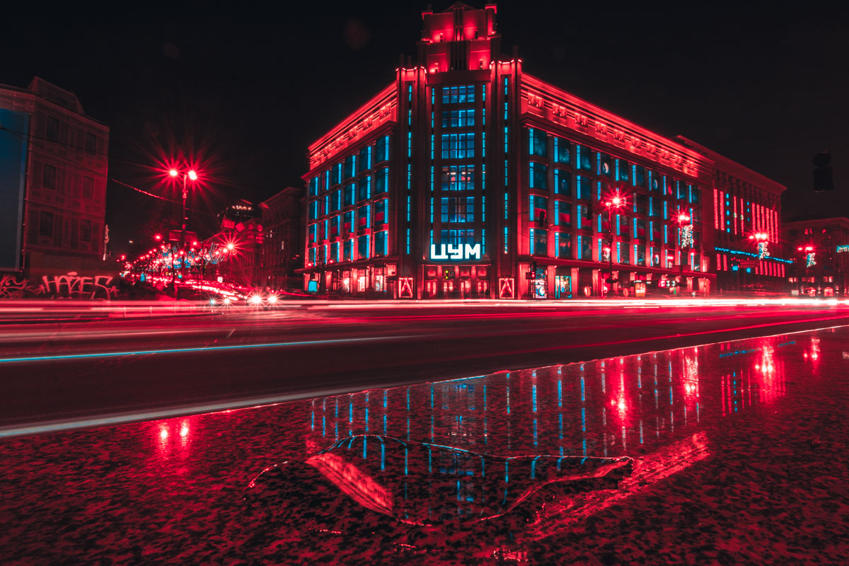 Сказочный город в рубиновом цвете