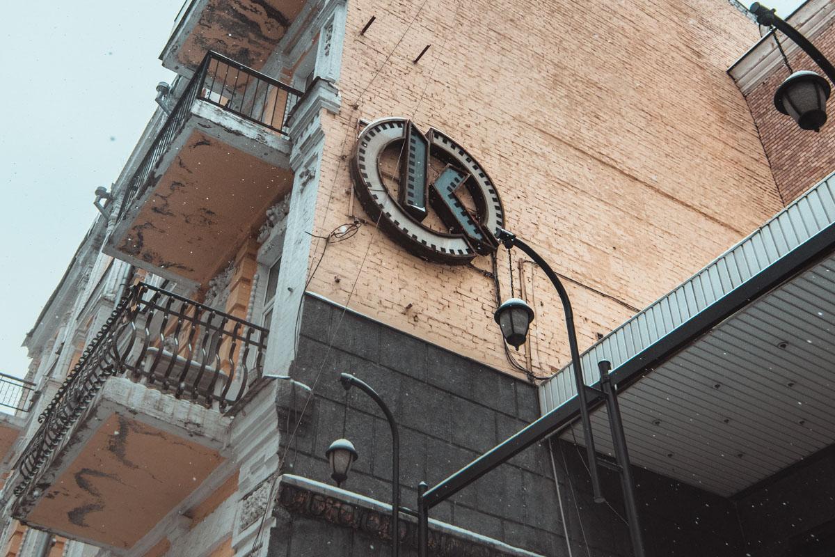 Кинотеатр закрыли на капитальный ремонт, после которого в здании, возможно, построят гостиницу