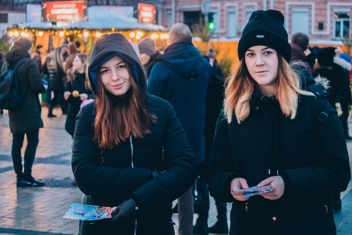 Выбраться на улицу 1 января можно хотя бы только ради друзей