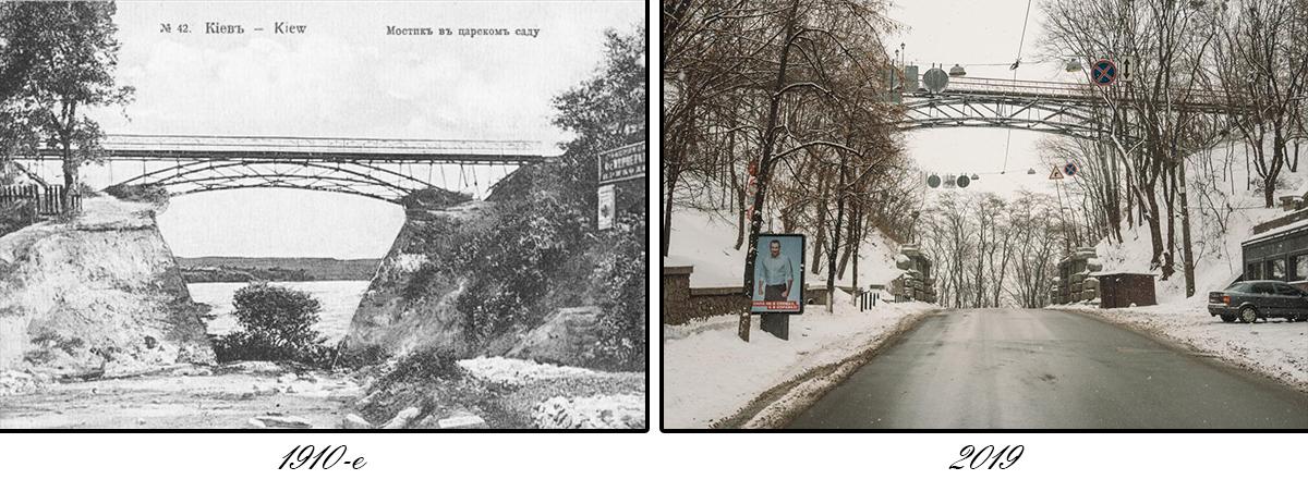 Мост пересекает Петровскую аллею и соединяет два центральных парка столицы - Крещатый и Городской сад