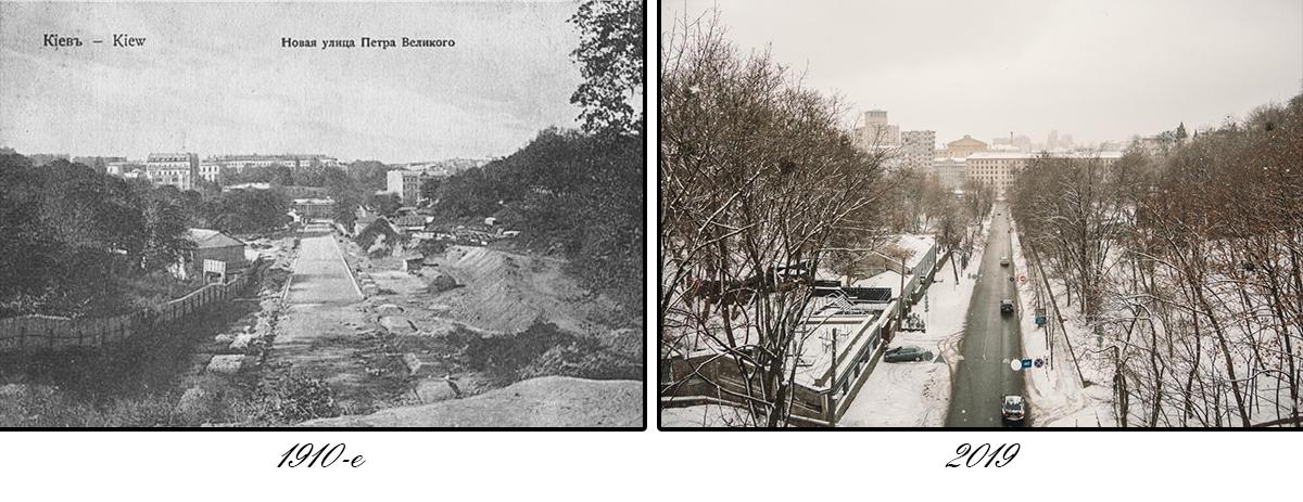 Вид с моста в сторону улицы Грушевского