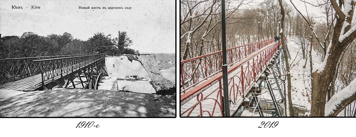В народе мост еще называют Чертовым мостом и Мостом влюбленных