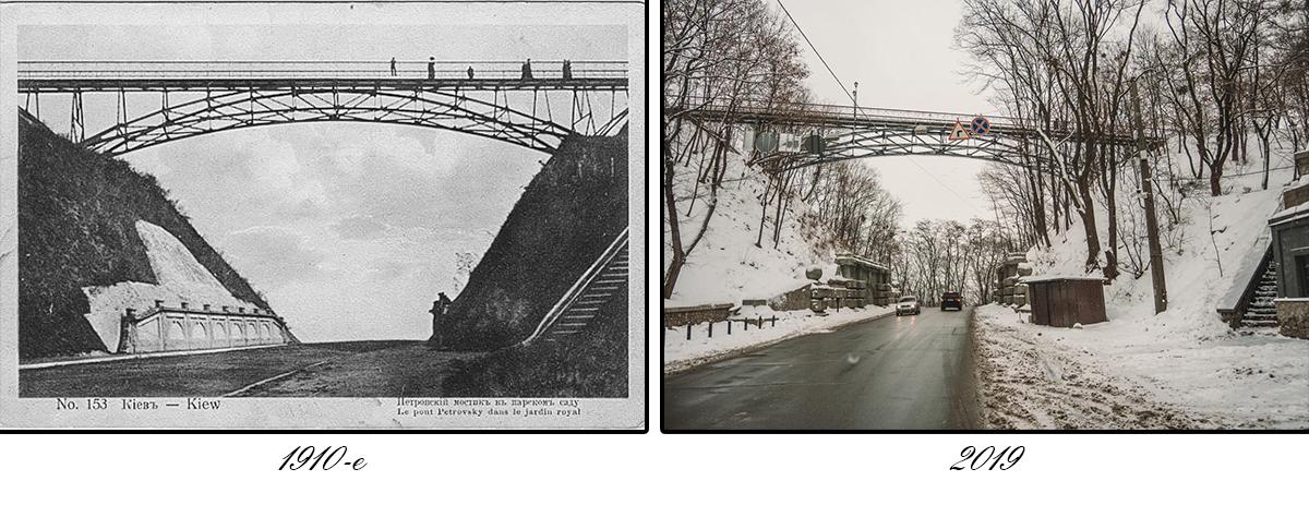 Внешне мост сохранился практически в первозданном виде