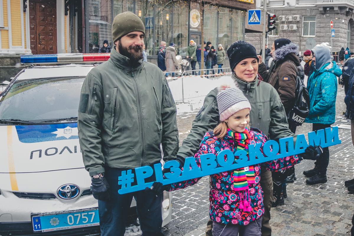 7 января в центре Киева проходит уже традиционное мероприятие - Рождество с копами