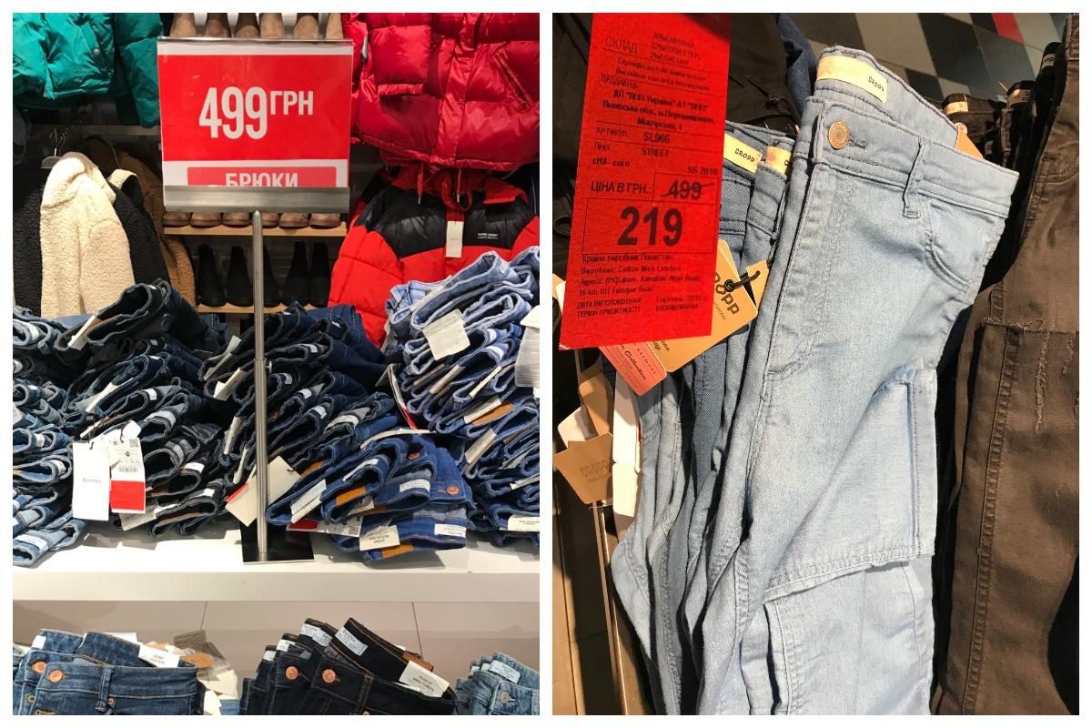 Bershka и Cropp предлагают женские джинсы за 219 - 499 гривен