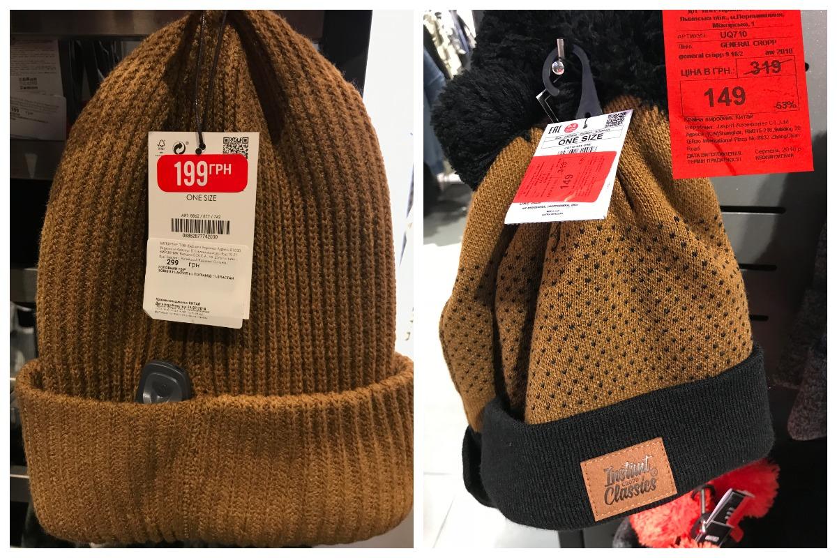 Цены на мужские шапки в Bershka, Cropp