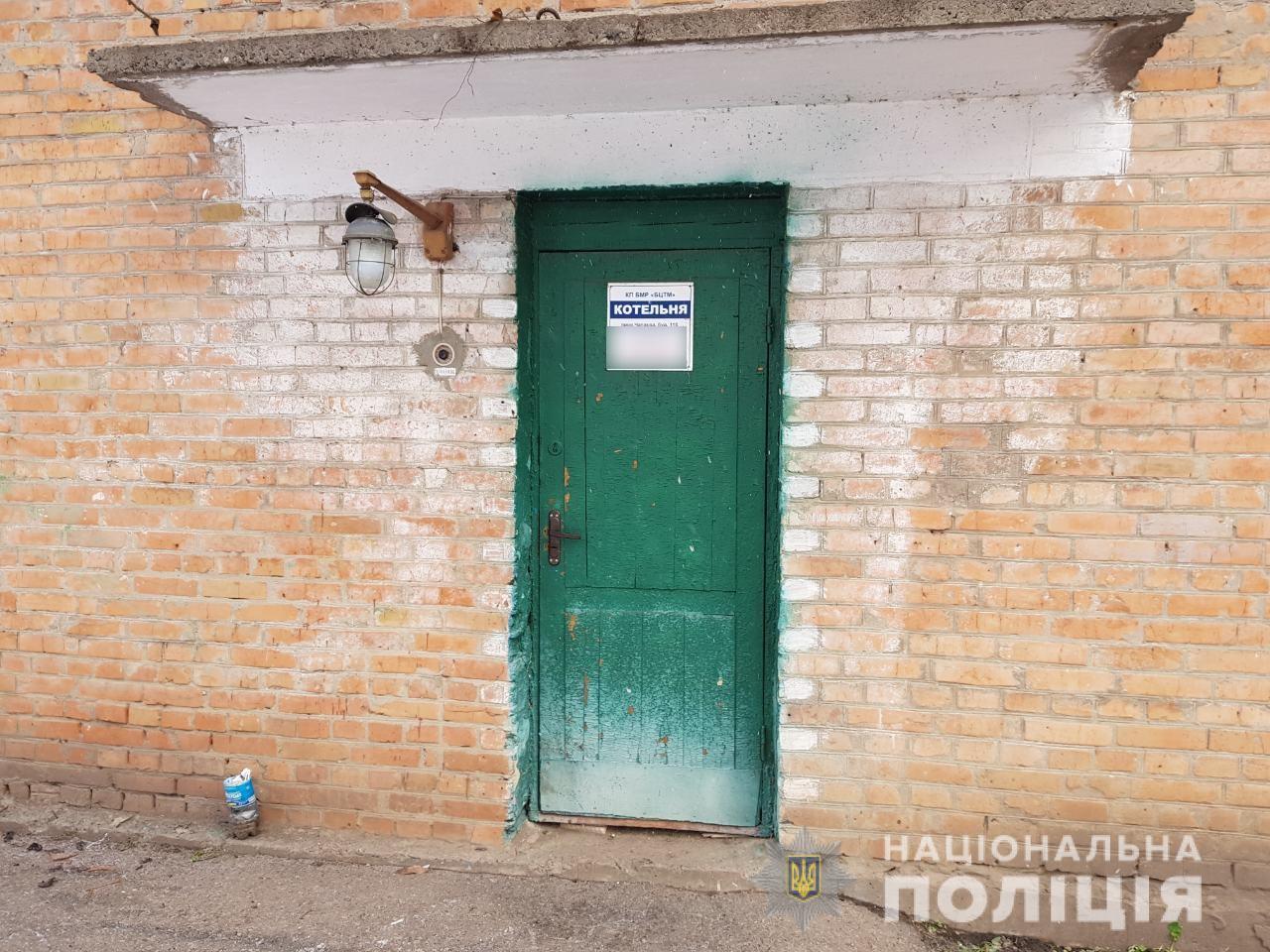 В Белой Церкви под Киевом мужчина запер свою сожительницу в котельной и удерживал ее там силой
