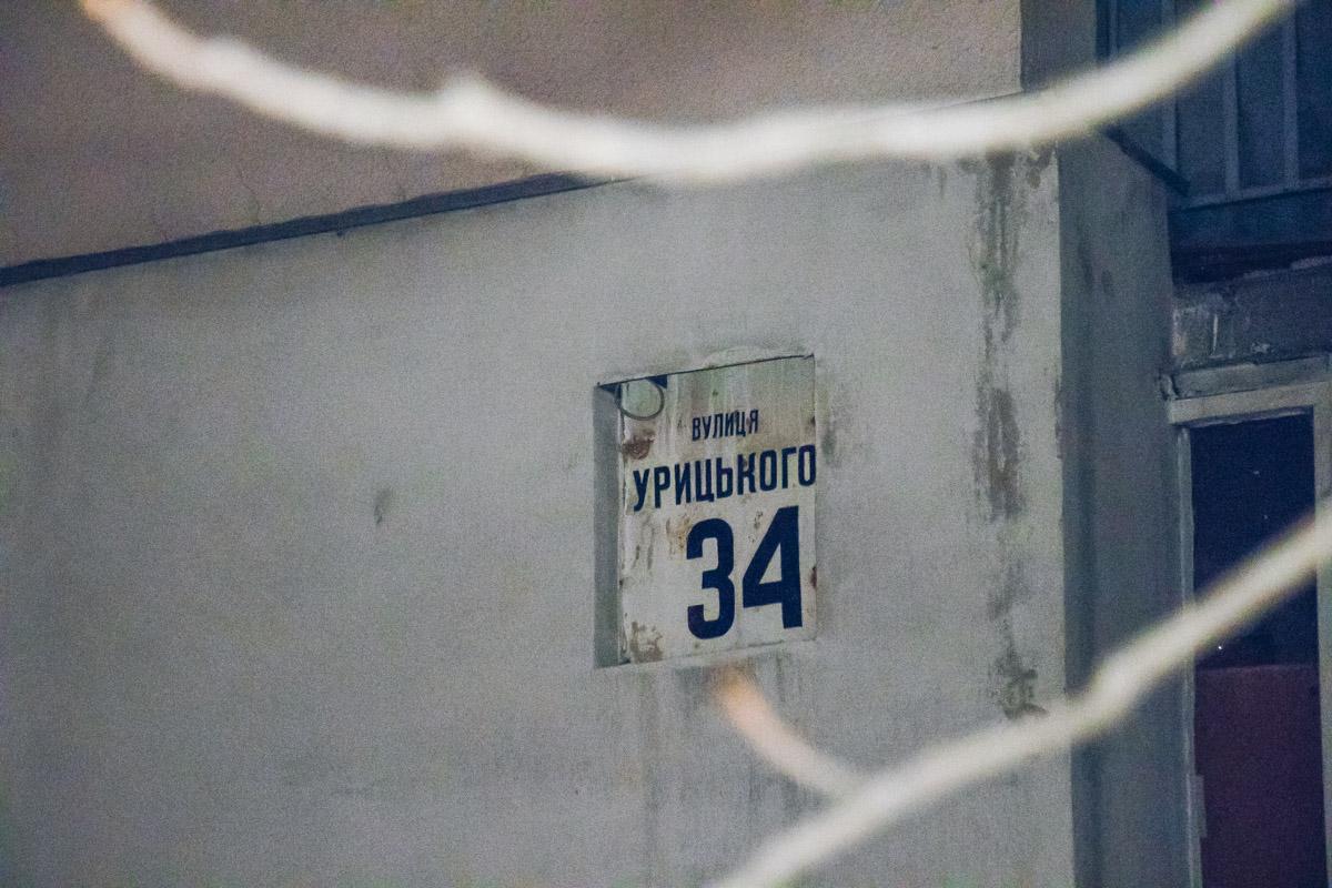 15 января, в Киеве по адресу улица Липковского, 34 обнаружили труп парня