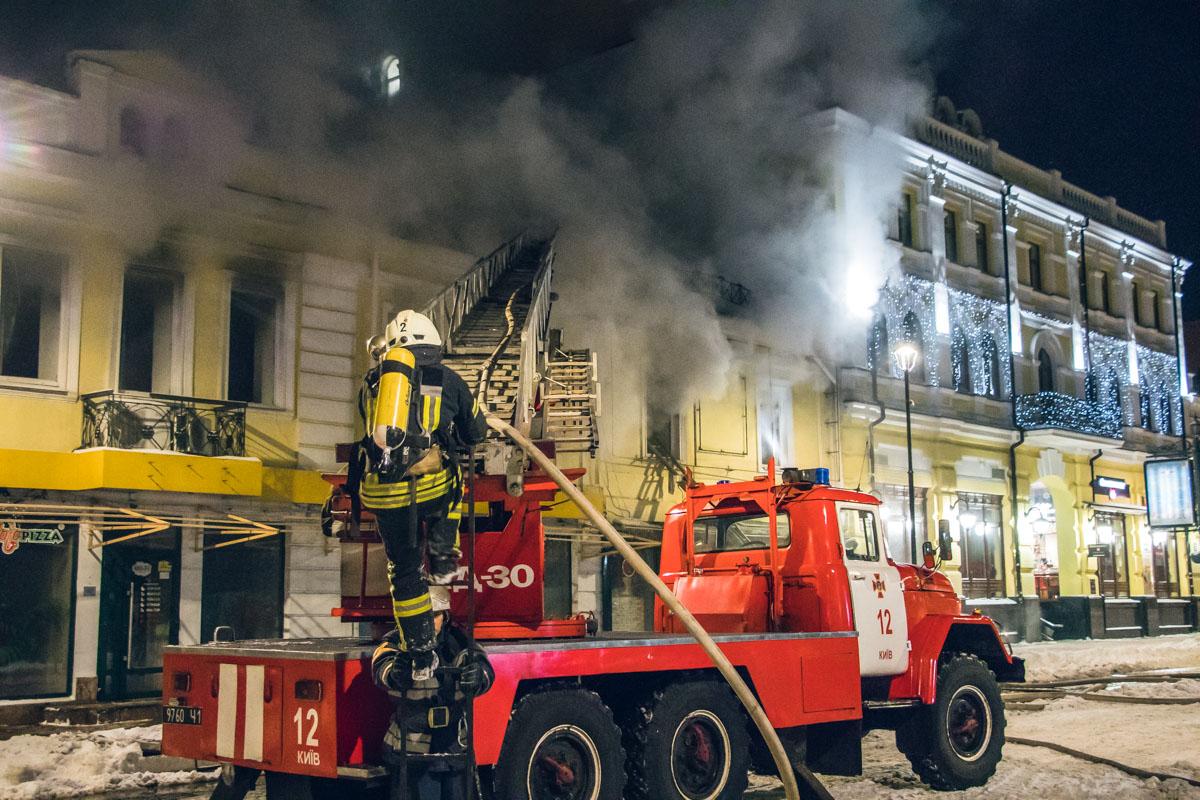 Пожару был присвоен ранг повышенной сложности