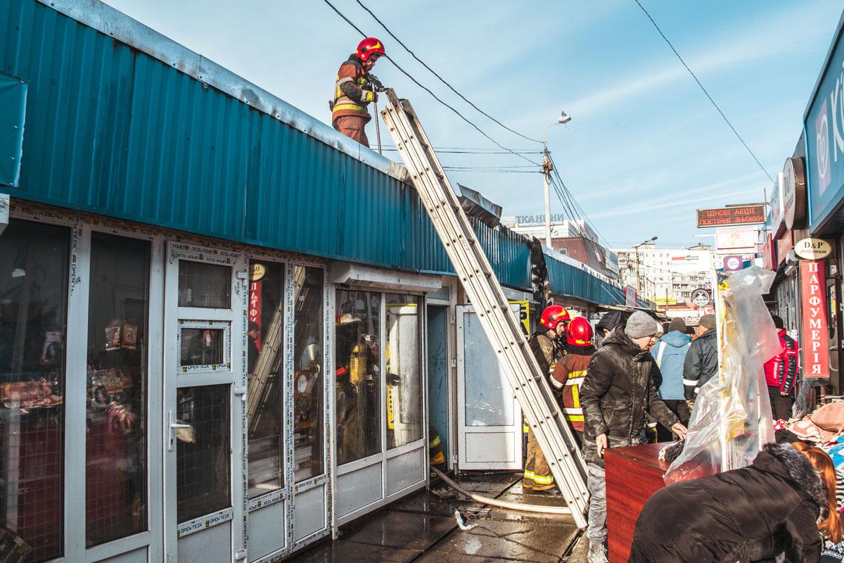 20 января в Киеве на улице Малышко произошел пожар