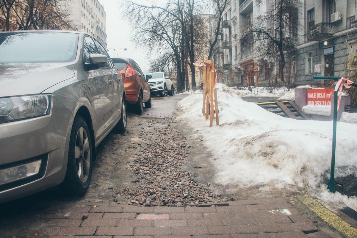 Преграды для пешеходов