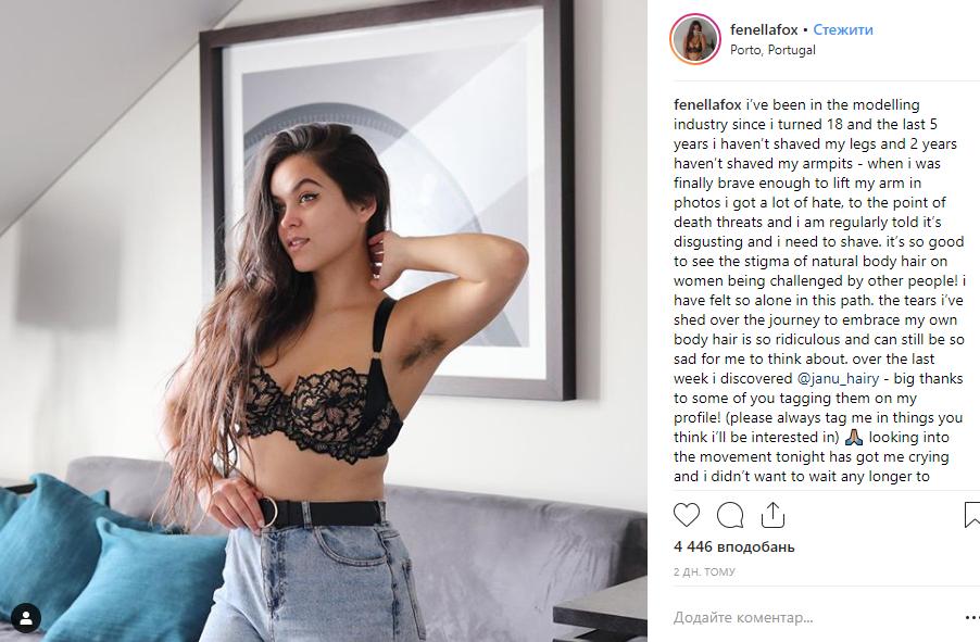 """Участники акции хотят, чтобы женщины """"любили и принимали"""" свои естественные волосы на теле"""