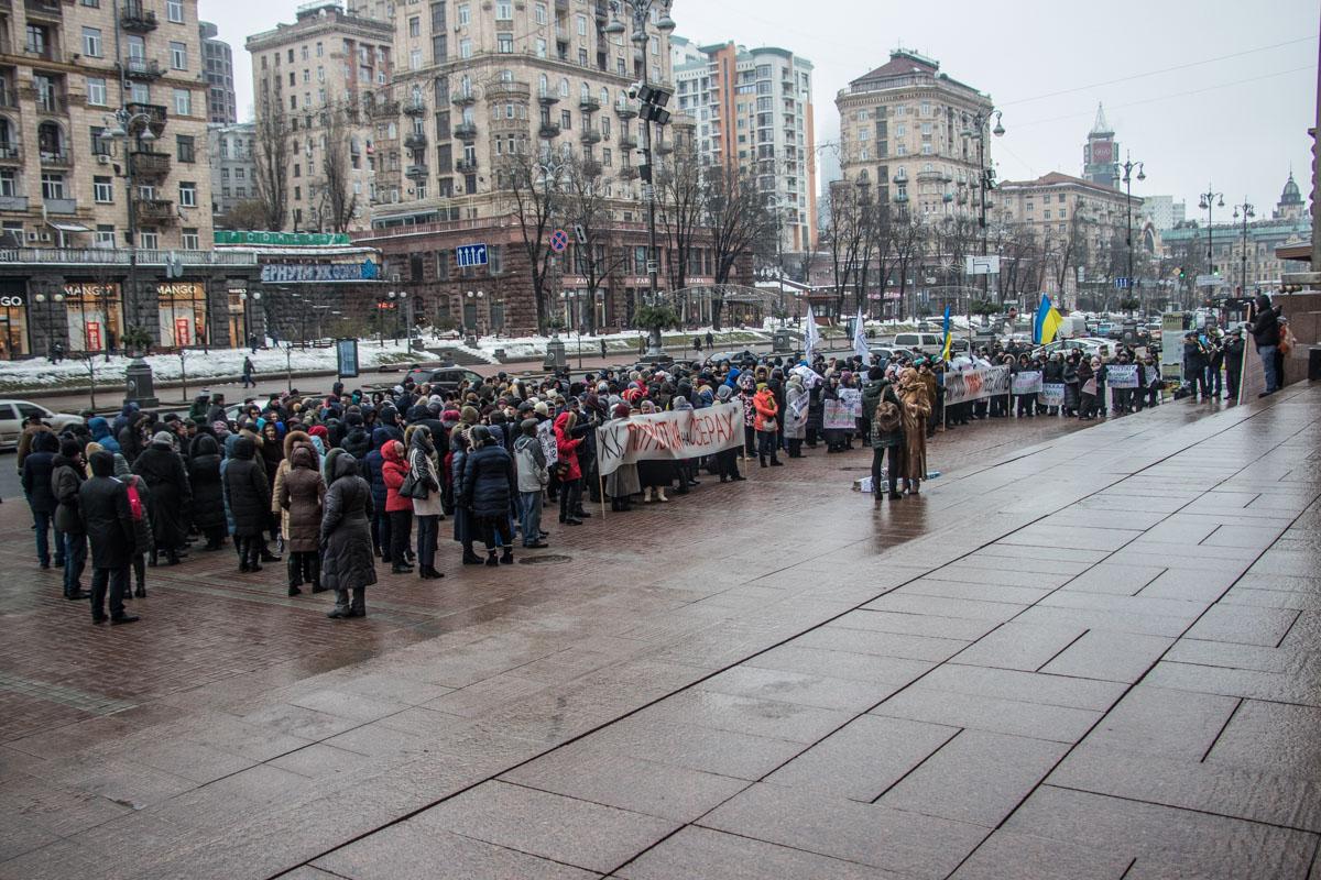 Этот митинг вобрал в себя три независимых, которые почти одновременно стартовали под КГГА