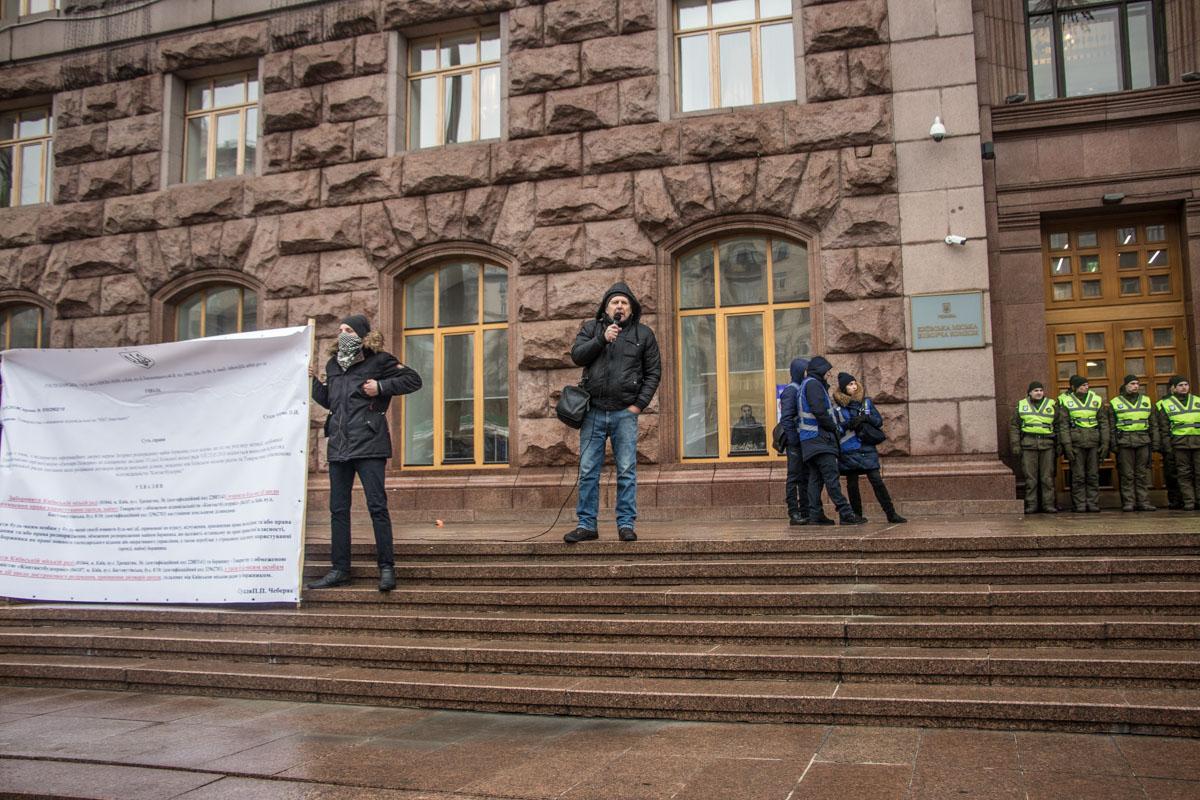 По словам представителей полиции диалога митинг прошел мирно, без столкновений