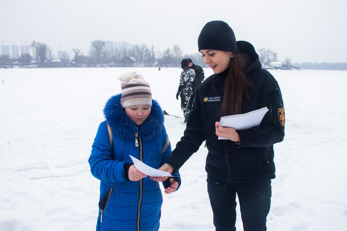 Кроме этого всем раздавали листовки с рекомендациями о поведнии на льду