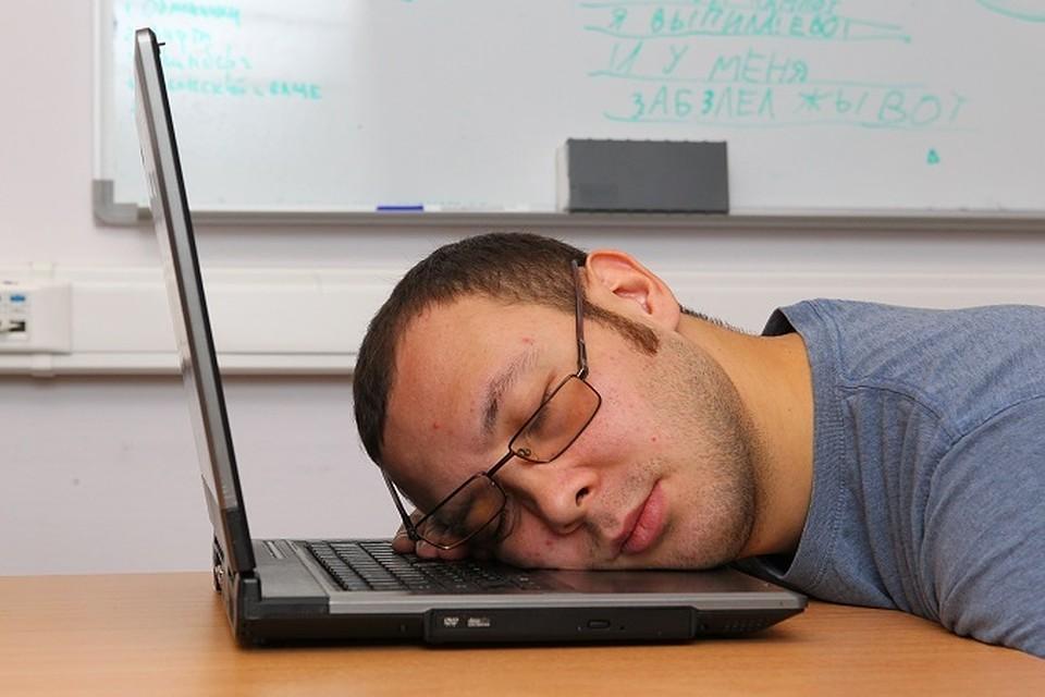 Если работа после праздника кажется вам непосильной ношей - придумайте причину взять отгул