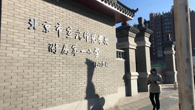В Пекине мужчина напал на 20 школьников и нанес им травмы молотком