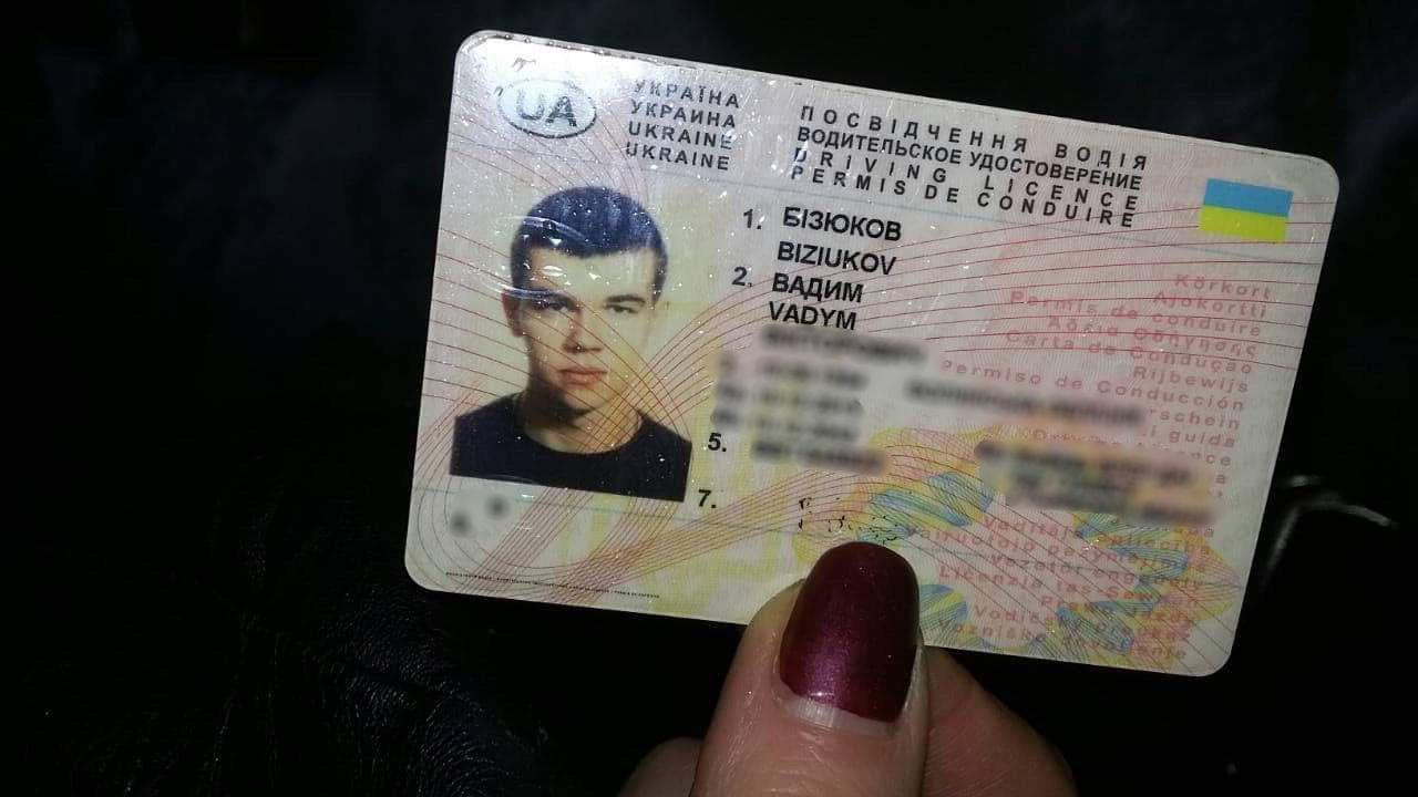 В карманах одежды погибшего обнаружили водительское удостоверение на имяБизюкова Вадима