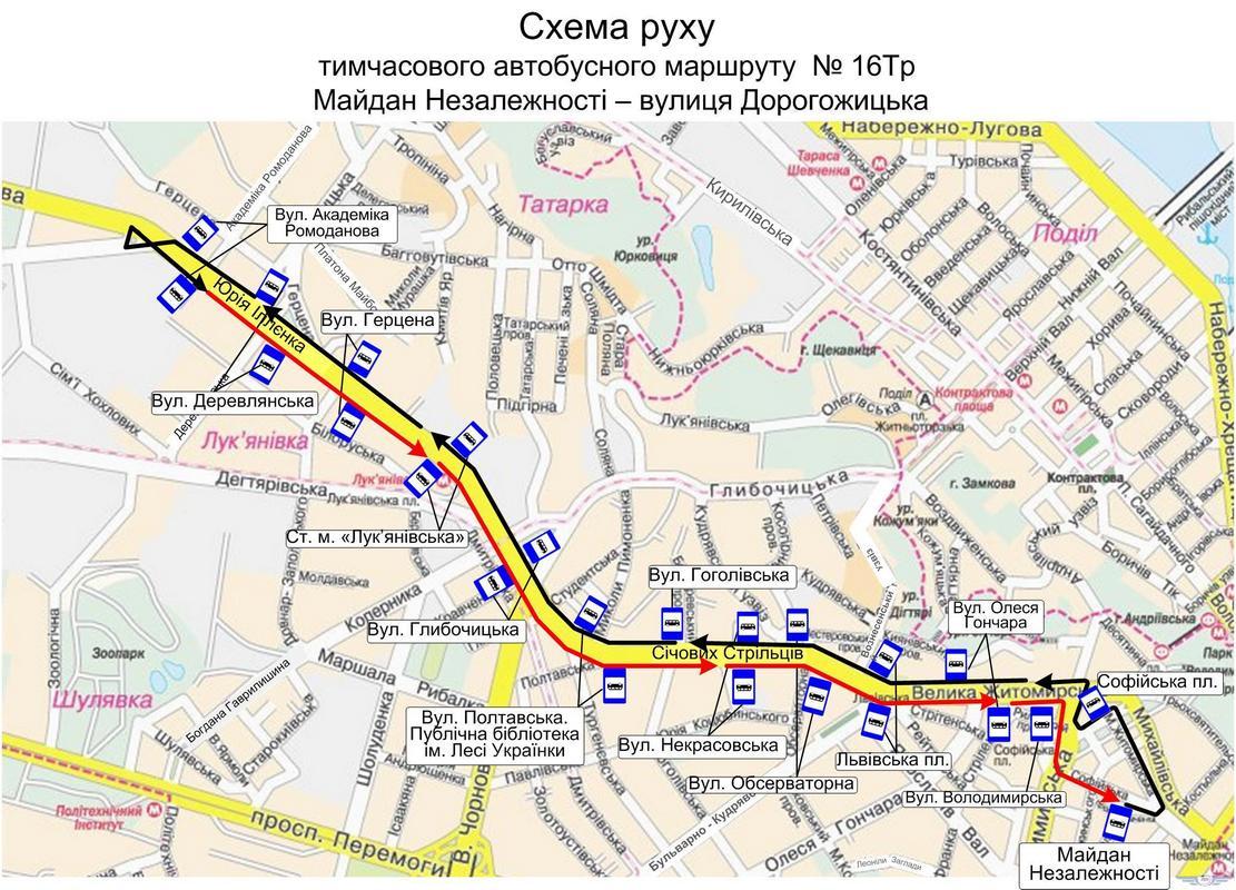 Схема временного автобусного маршрута