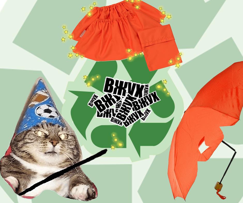 Жителей Киева призывают сдавать поломанные зонтики на переработку