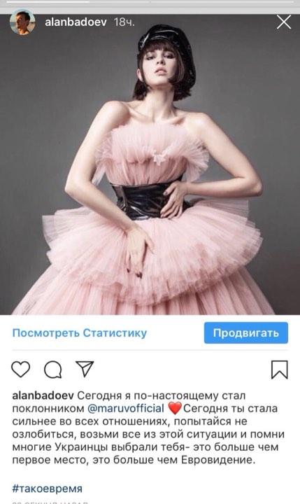 Алан Бадоев сказал, что по-настоящему стал поклонником Ани