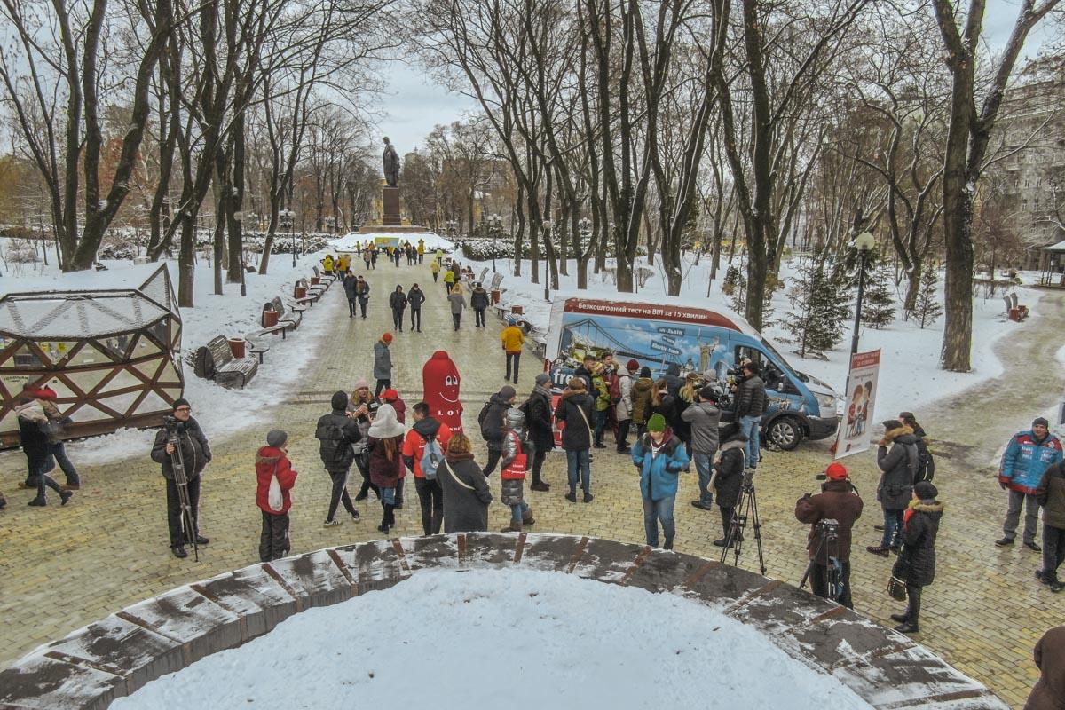 В парке Шевченко по случаю праздника организовали просветительское мероприятие