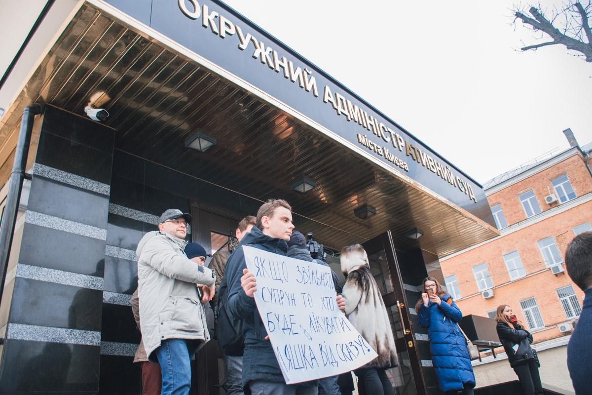 Активисты убеждены, что отставка Супрун выгодна властям