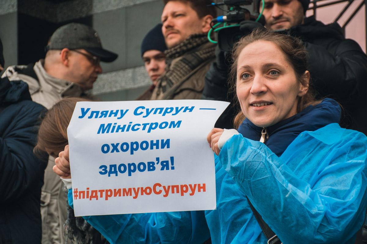 Активисты выступили против отставки исполняющей обязанности Министра здравоохранения Украины