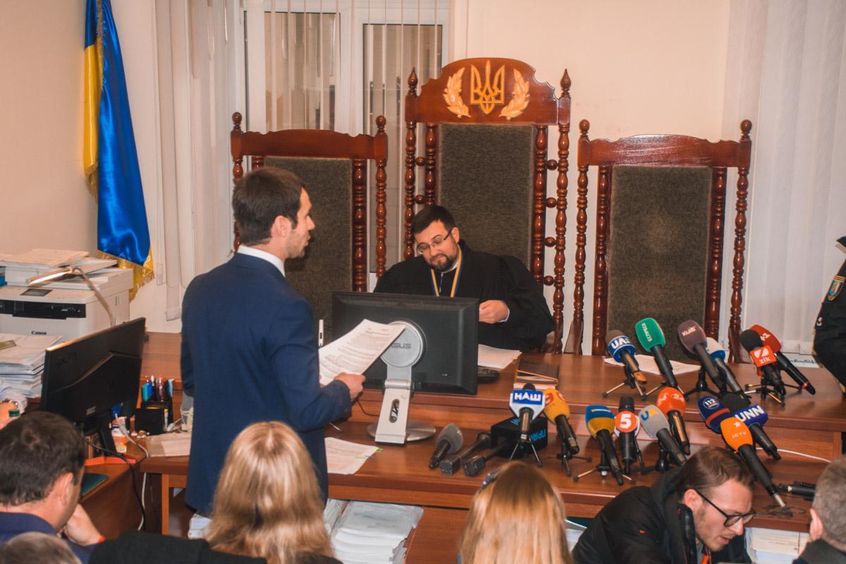 Иск против Ульяны Супрун подал народный депутат Игорь Мосийчук