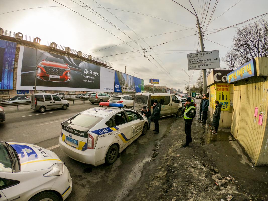 Правоохранители устанавливают детали и точные причины аварии