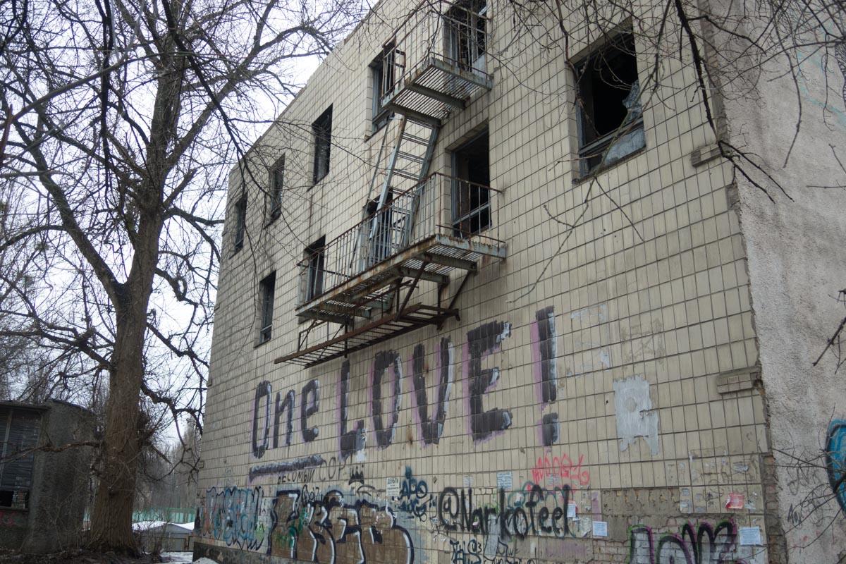 Фасад и стены внутри сыпятся и обрисованы граффити