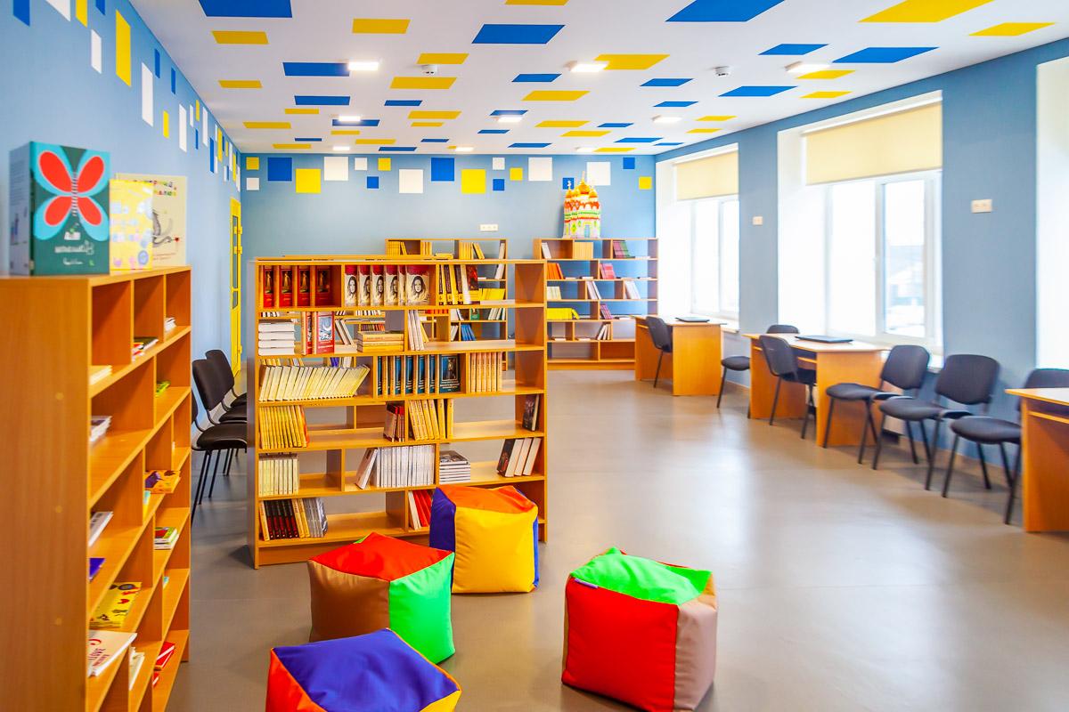 Инклюзивно-ресурсный центр в Магдалиновском районе