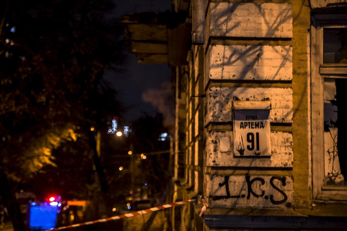 Здание находится по адресу улица Сечевых Стрельцов, 91 (ранее - Артема)