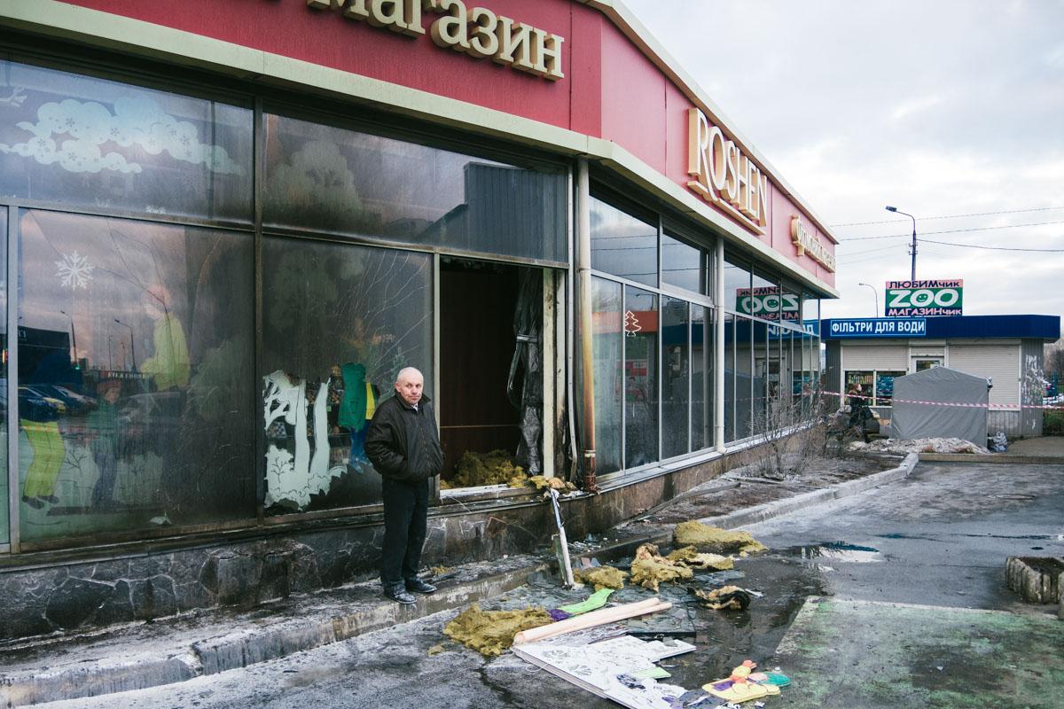 В пятницу, 15 февраля, в Киеве загорелся магазин Roshen