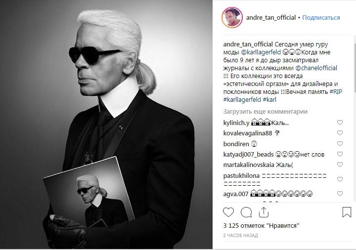 Украинский дизайнер Андре Тан поделился детскими воспоминаниями, связанными с гуру моды