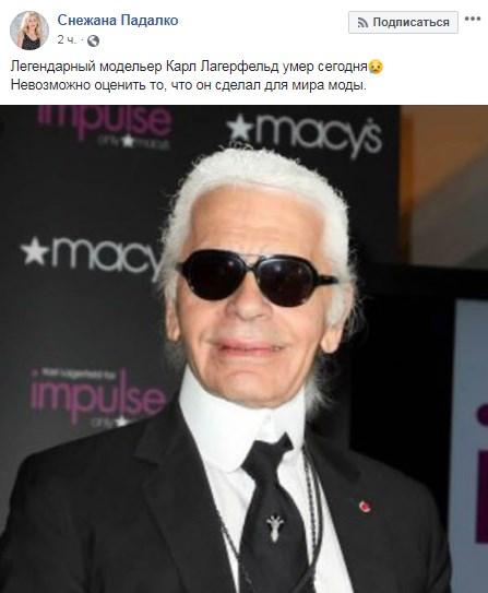 Многие отмечают, что невозможно оценить вклад Лагерфельда в мир моды