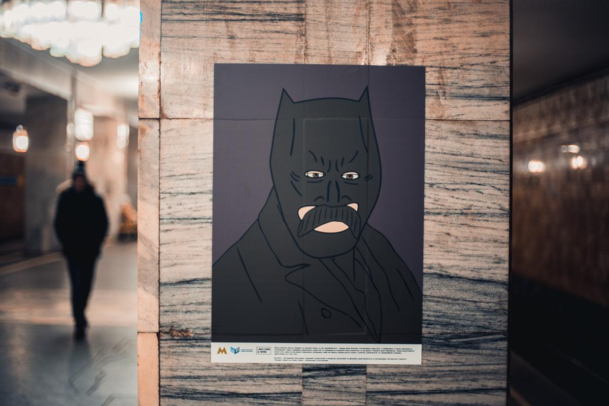 И даже Бэтменом приоделся