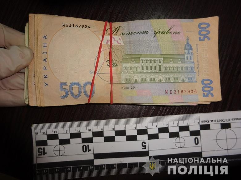 В Киеве под видом акции пятеро аферистов выманили у пожилой женщины 13000 гривен и 7000 долларов