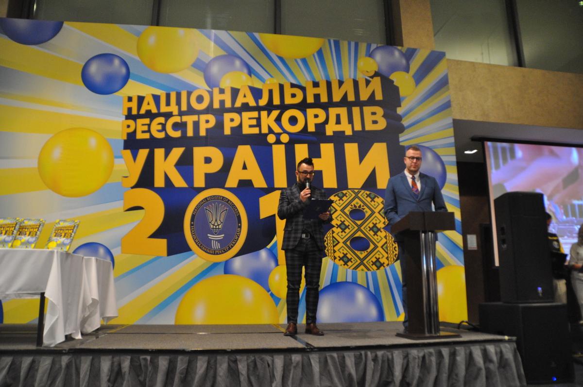 В 2018 году Национальный реестр рекордов Украины зарегистрировал 622 рекорда украинцев