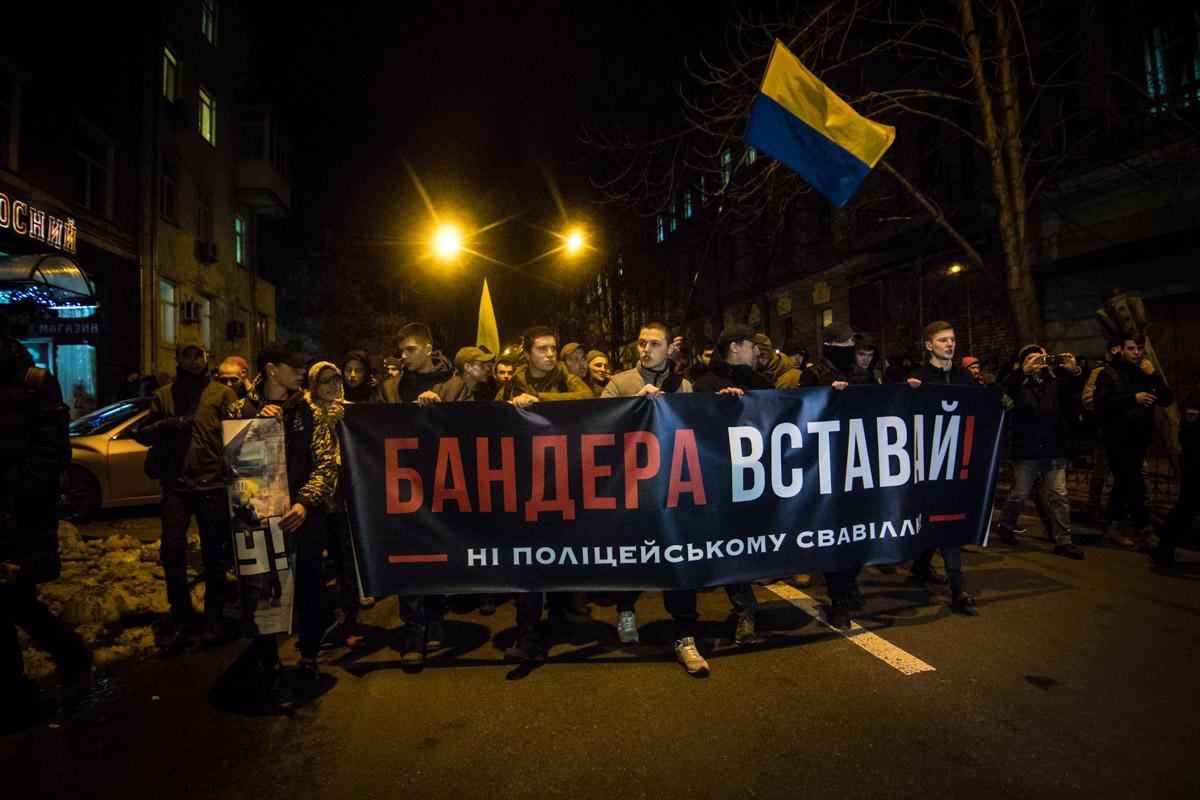 18 февраля в столице собрались около 300 националистов, чтобы маршем пройтись от Мариинского парка к Министерству внутренних дел