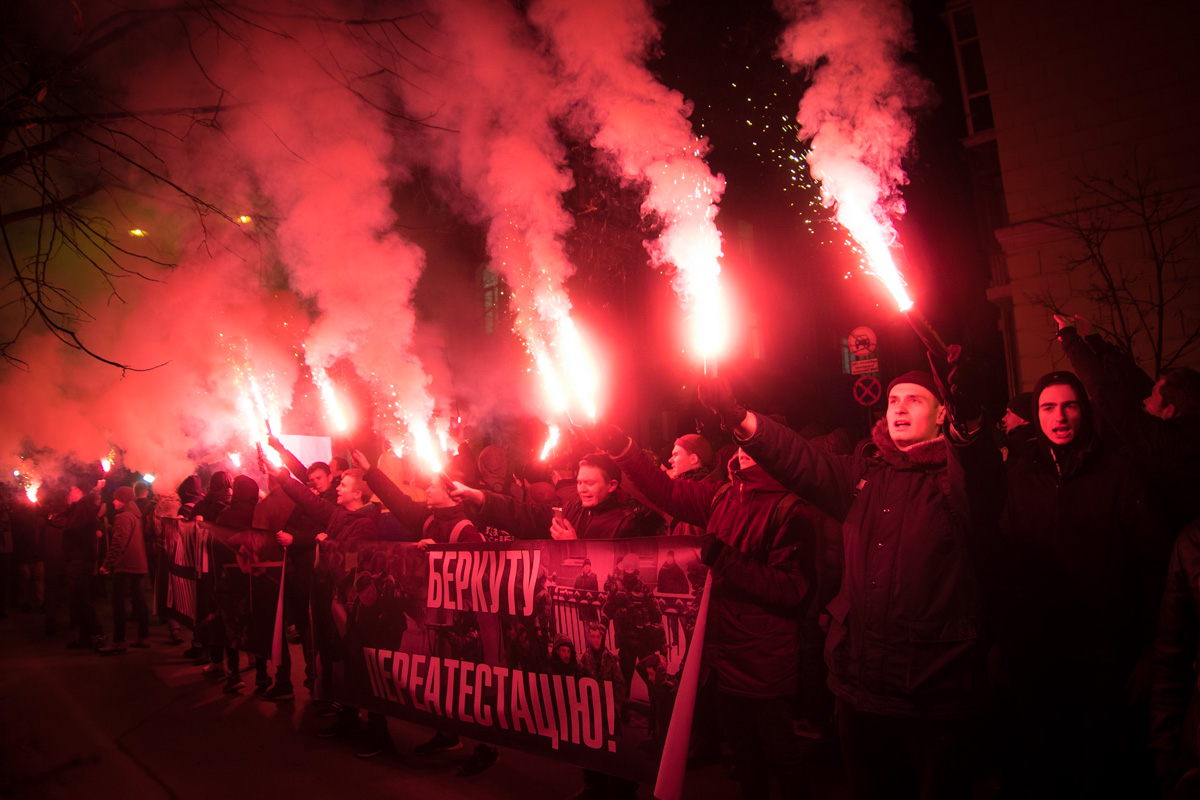 Акция и марш анонсировались как выражение недовольства реформой МВД